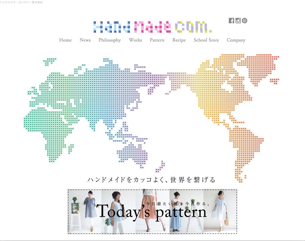 荒川区東尾久のハンドメイド・カンパニー株式会社